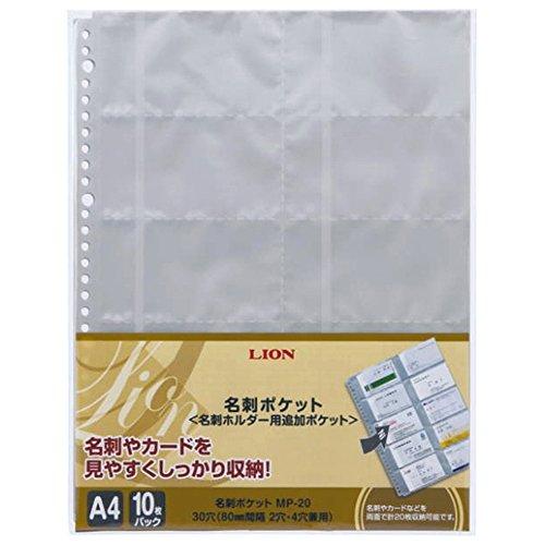 ライオン事務器 名刺ファイル リフィル 名刺ポケット A4 10枚 MP-20