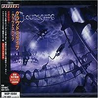 Cloudscape by Cloudscape (2004-12-16)