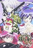 機動新撰組 萌えよ剣 TV Vol.1 [DVD]の画像