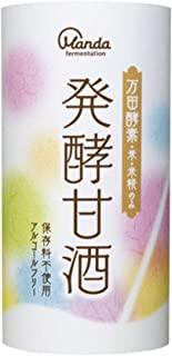 万田発酵 発酵甘酒 万田酵素配合 保存料不使用 アルコールフリー 125ml 18本入