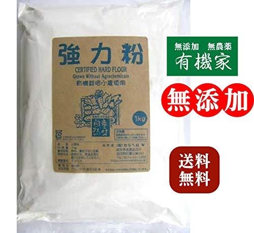 わらべ村QAI認証( 無農薬 ・ 無添加 ) 強力粉 1kg★送料無料★たんぱく質 含有量11%