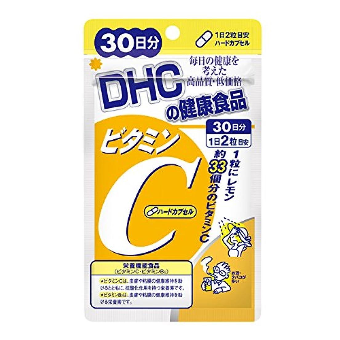 コンドーム酔うファンネルウェブスパイダーDHC ビタミンC(ハードカプセル) 30日分