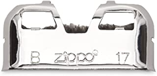 Zippo Outdoor Line Handwarmer Replacement Burner, Silver