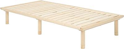 萩原 ベッド すのこベッド ベッドフレーム 敷布団 【安心の耐荷重100kg】 3段階高さ調整 天然木パイン材 ロングサイズ シングル ナチュラル WB-7706SNA