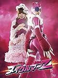 「ヌイグルマーZ」Blu-ray 初回限定版 image