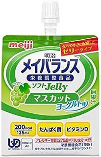 明治メイバランスソフトJelly200 マスカットヨーグルト味 125ml【24個(ケース販売)】