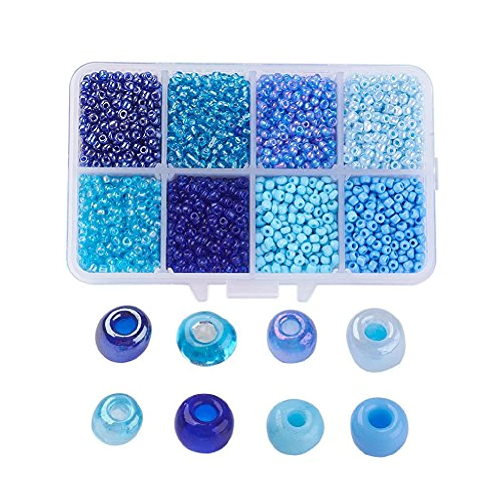 NBEADS 1 Box(About 12500pcs) 12/0 Ceylon Glass Round Seed Beads Loose Spacer Beads for Jewelry Making, Blue
