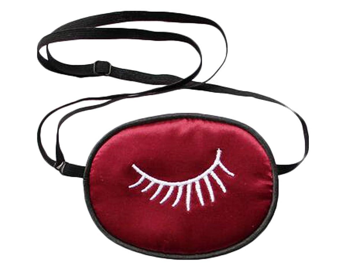 キッズソフトシルクアイパッチ - 赤い睫毛のパターン