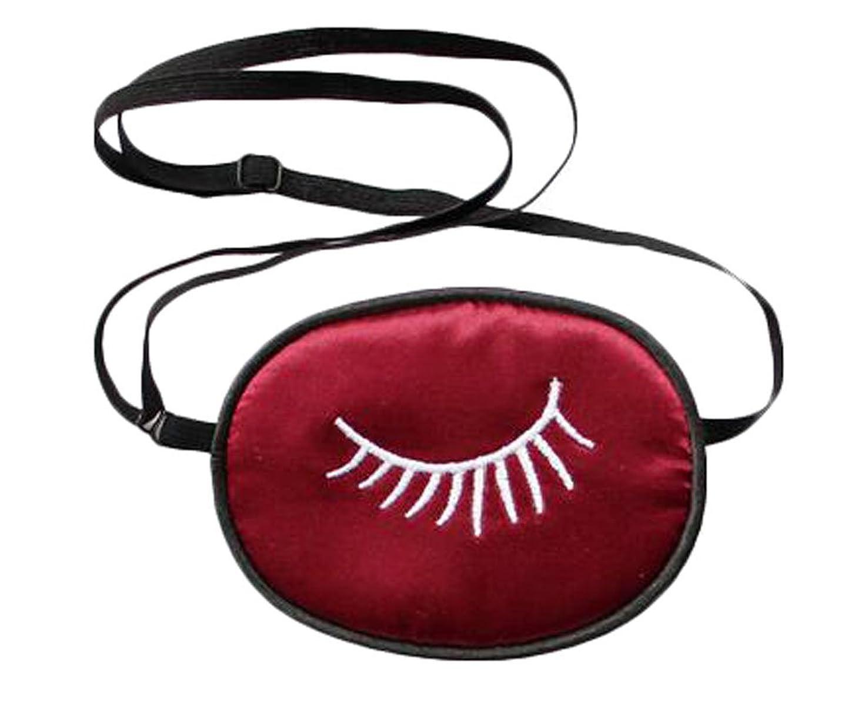 前提条件くつろぐスパークキッズソフトシルクアイパッチ - 赤い睫毛のパターン