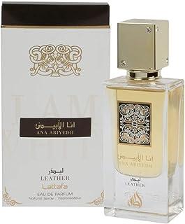 Ana Abiyedh Leather by Lattafa for Men Eau de Parfum 60ml