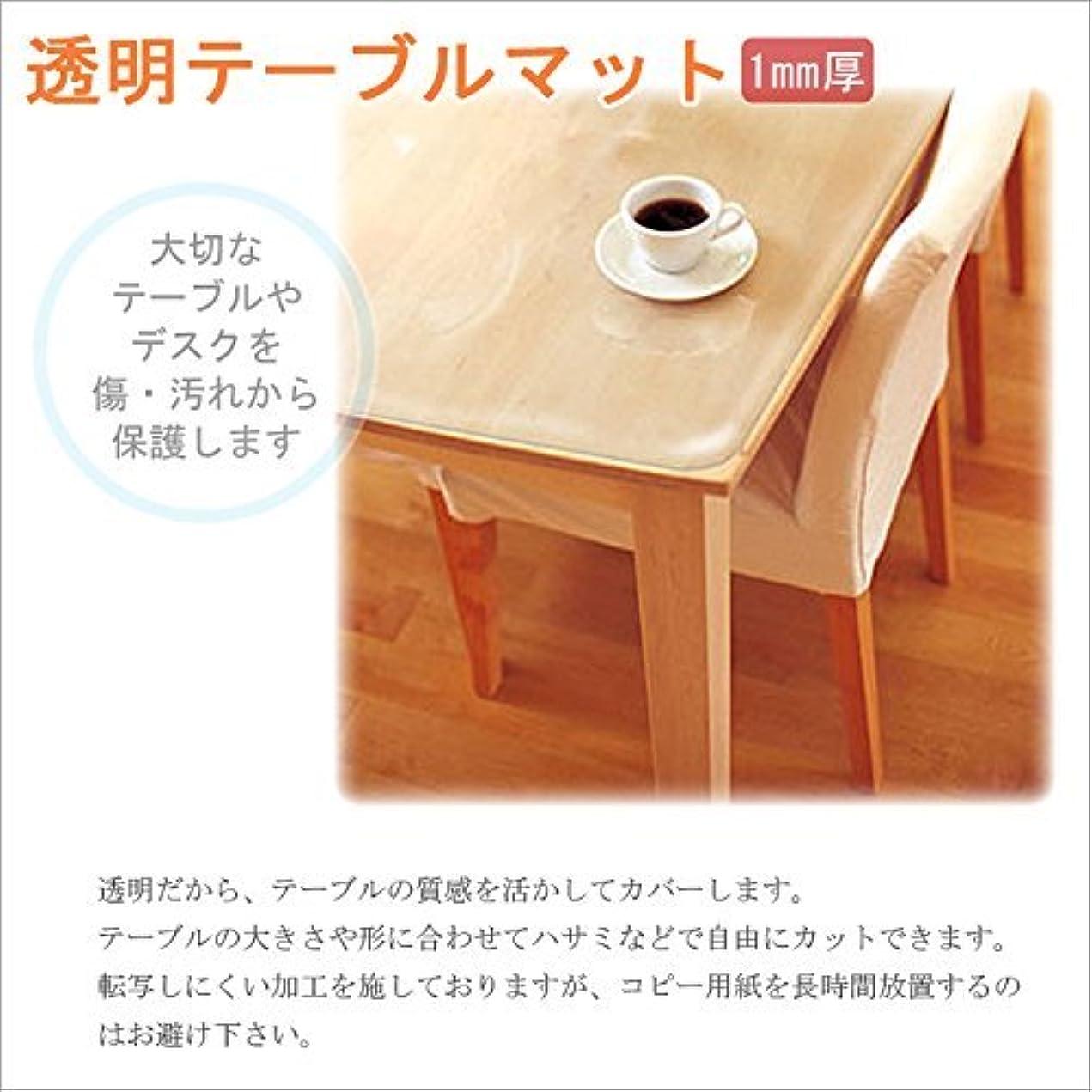 キャリッジために行商人富双合成 テーブルコート 透明テーブルマット 1mm厚 (80×80cm) TM1