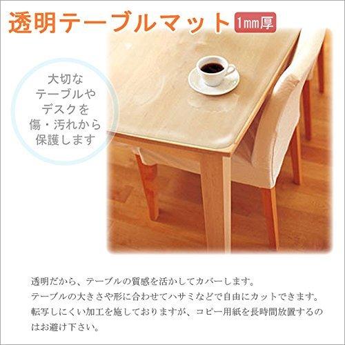 富双合成 『透明テーブルマット』