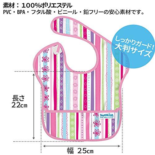 bumkins バンキンス 油が落ちるスタイ3点セット 日本正規品 スーパービブ Girl Assorted S3-G16