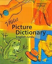 Milet Picture Dictionary: English-Urdu