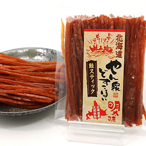 鮭とば ソフト 明太スティック 110g さけとば 北海道産 明太子風味 やわらかい 鮭とば 燻製 ひと口