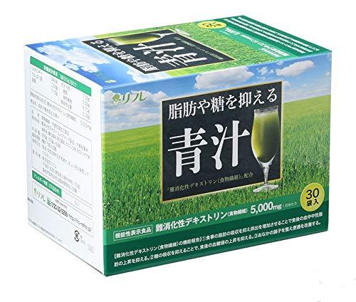 脂肪や糖を抑える青汁 30袋