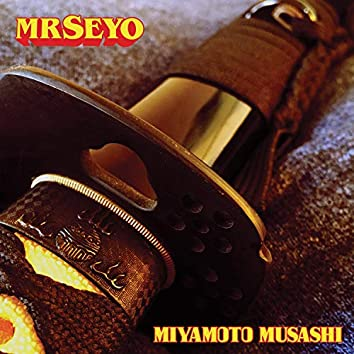 Miyamoto Musashi (feat. Brasca)