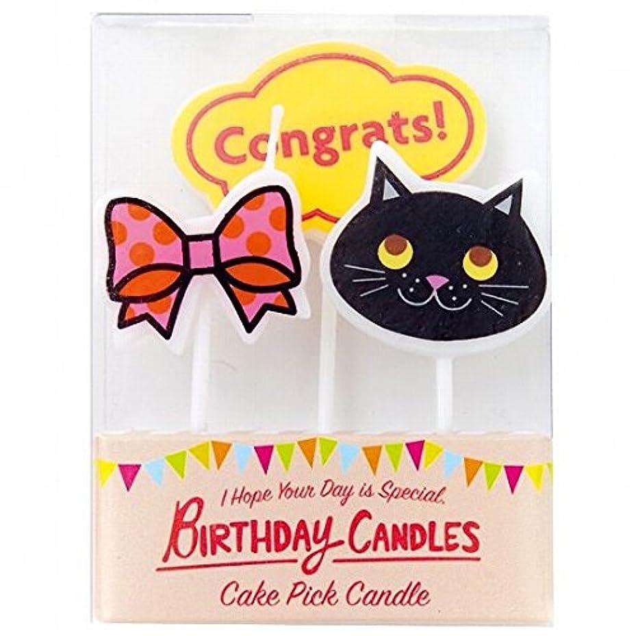 によって強調アレルギーカメヤマキャンドル( kameyama candle ) ケーキピックキャンドル 「キュート」