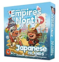 帝国入植者:帝国:日本