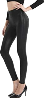 Retro Gong Womens Faux Leather Leggings Stretch High Waisted Pleather Pants