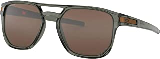 Mejor Oakley Four Sunglasses de 2020 - Mejor valorados y revisados