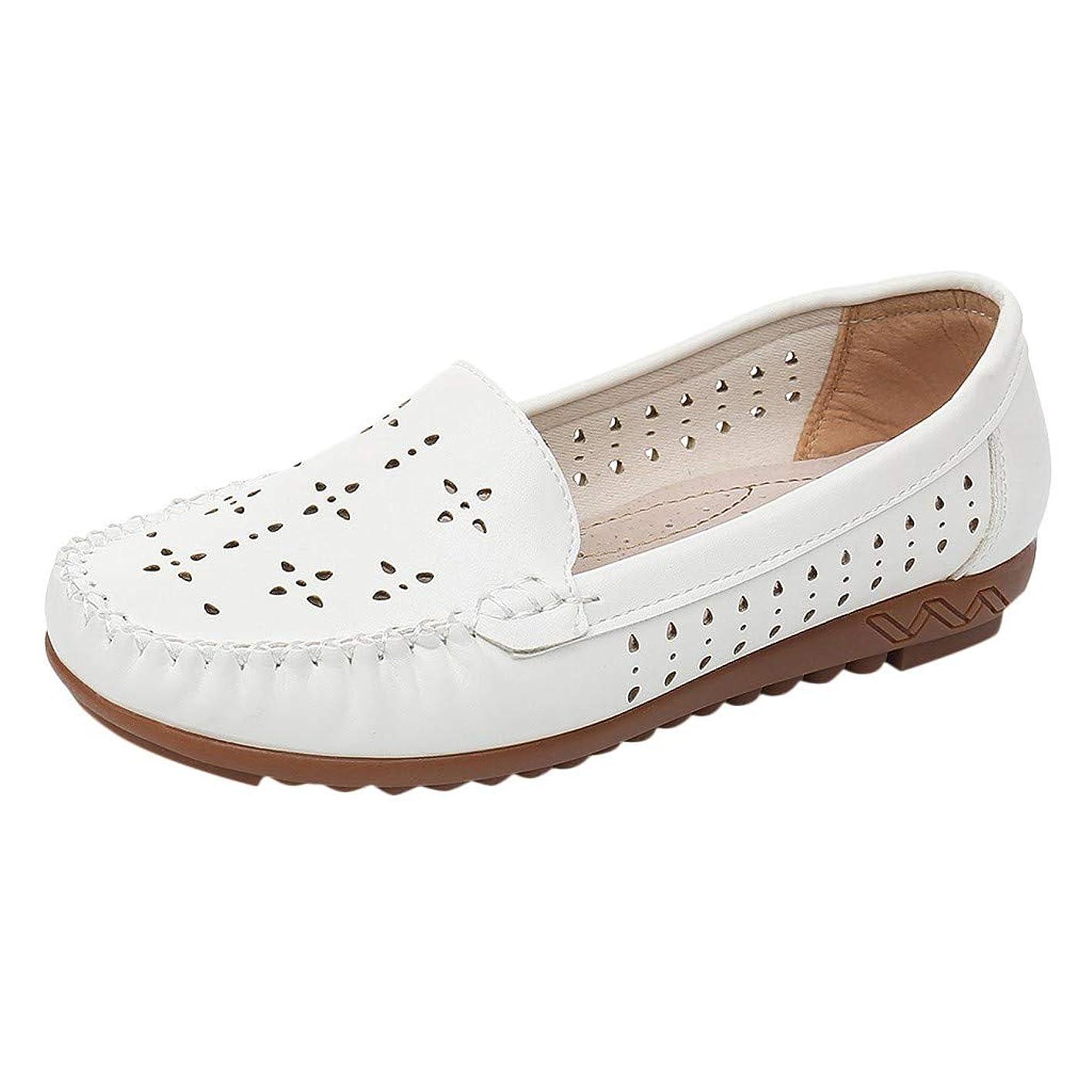 じゃがいもモロニック積分フラットシューズ レディース Hodarey 女性の靴 快適 作業靴 ソフト底 滑り止め エンドウ豆の靴 フラットシューズ 歩きやすい 母の靴 ローファー 婦人靴 レジャー シューズ 人気 安い レディース シューズ 普段着 レザーシューズ