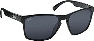 Best ess polarized sunglasses Reviews
