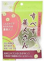 徳安 KON-103 すべすべ美人さん お茶エキス入り 3個組 セット