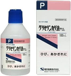 【指定医薬部外品】グリセリンカリ液P 100ml(かかと・ひじの角質)