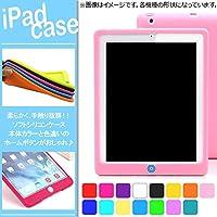 AP iPadケース ソフトシリコン 柔らかく、手触り抜群 キズや衝撃からガード! パープル iPad 2/3/4 AP-TH914-PU-234