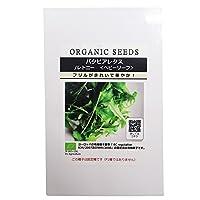 グリーンフィールド 野菜有機種子 バタビアレタス/レトニー<ベビーリーフ> (有機種子・固定種) [中袋] A256