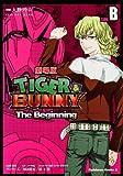 TIGER&BUNNY‐The Beginning‐ SIDE:B (カドカワコミックス・エース)