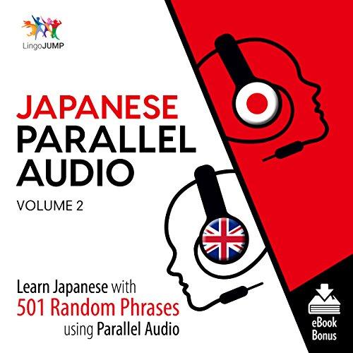 Japanese Parallel Audio - Volume 2 audiobook cover art