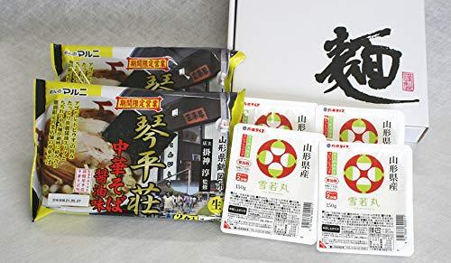 ラ−メンライス 人気有名店と山形雪若丸 琴平荘「中華そば」4食(袋)と雪若丸150g×4食
