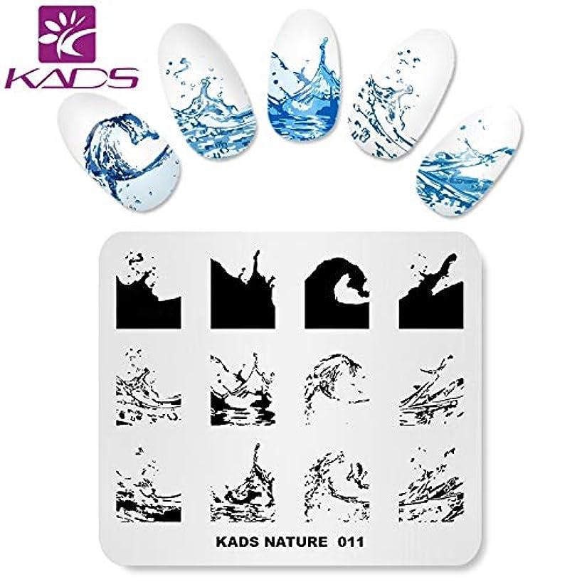 収容する赤道農民KADS ネイルスタンプ ネイルスタンピングプレート ナチュラル系 ネイルステンシル ネイルアート道具 (NA011)