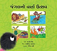 The Jungle Storytelling Festival (Gujarati)