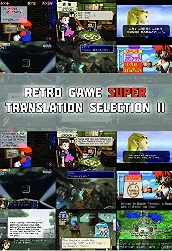 Retro Game Super Translation Selection II (English Edition)
