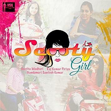 Scooty Girl (feat. Geetha Madhuri)