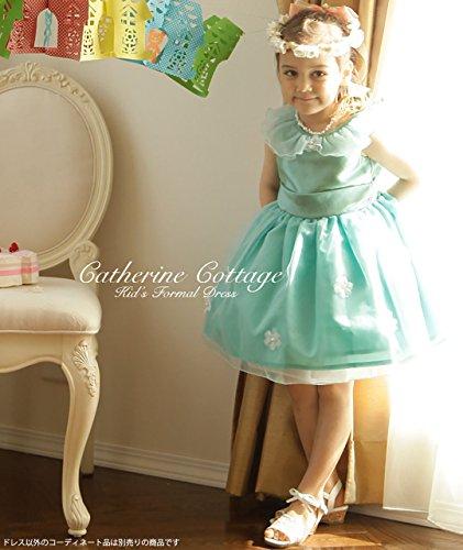 キャサリンコテージ『妖精のようなオーガンジーとお花のカラードレス(PC425DR)』