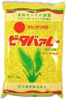 日本精麦 オヒサマ印ビタバァレー 1kg