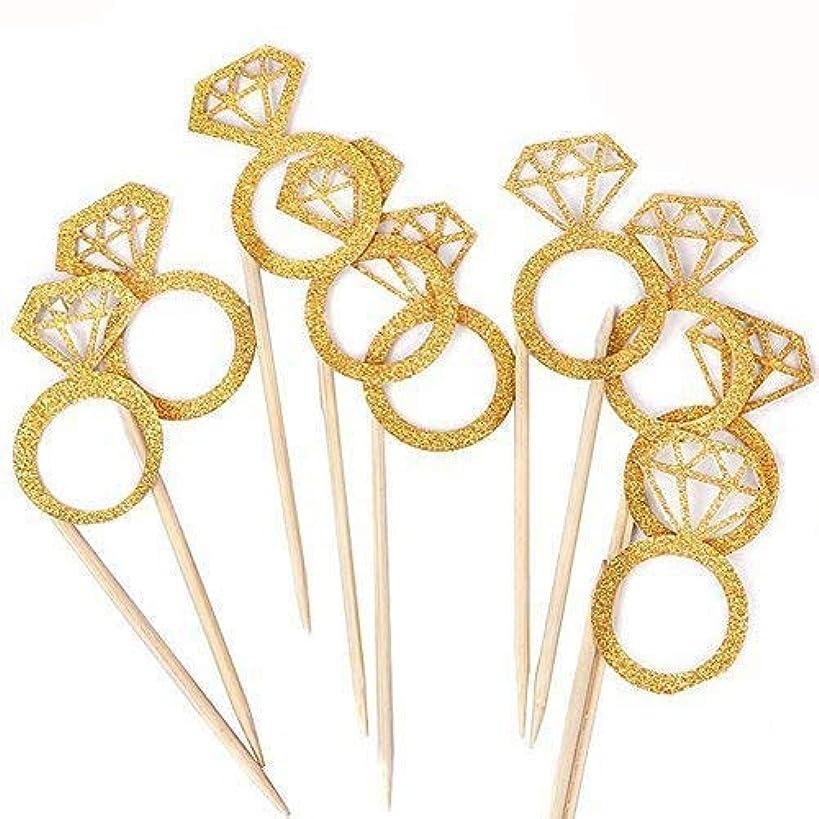 Kakasogo 50PCS Newest Wedding Bridal Shower Gold Glitter Diamond Ring Cupcake Cake Topper Picks for Marriage Engagement Anniversary?Birthday Valentines?Party Cake?Decor
