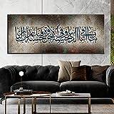 BIGSHOPART Póster islámico gris de caligrafía árabe religiosa musulmana religiosa sobre lienzo para pared, cuadro modular para decoración del hogar Ramadán, 50 x 120 cm, sin marco