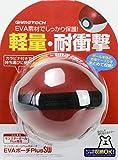 モンスターボールPlus用EVAポーチ『EVAポーチPlusSW (レッド) 』 - Switch