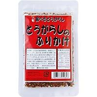富士食品 とうがらしのふりかけ 30g ×10セット