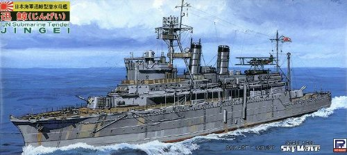 1/700 W36E submarine tender Etched Parts (japan import)