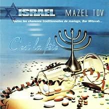 Siman Tov / Mazel Tov / Ose Chalom / Sheraleh / Mayim Dance / Od Yishama / Vehaer / Bashana / Tzena / David Melech / Kazatzka U' Faratzta / Yasis / Hava Naguila / Hevenou Shalom (Medley)