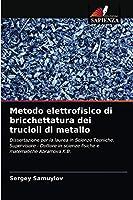 Metodo elettrofisico di bricchettatura dei trucioli di metallo