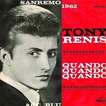 Quando Quando Quando (Festival Di Sanremo 1962)