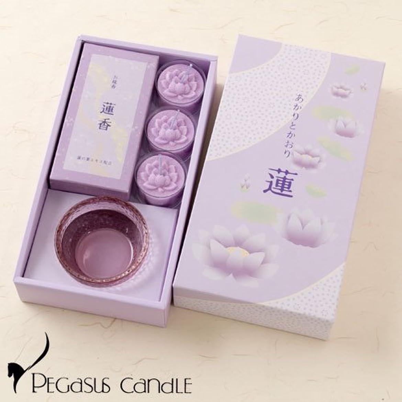 病ドラゴン信頼性のあるあかりとかおり蓮キャンドルと線香のセットペガサスキャンドルCandle and incense set