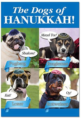 NobleWorks 'Dogs of Hanukkah': Humor Hanukkah Greeting Card with Envelope (C2547HKG)